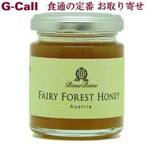 蜂蜜(ビーネ・ビーネ オーガニック) 森の百花蜜 300g