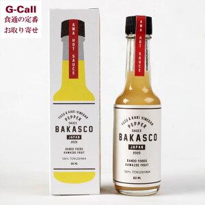 BAKASCO バカスコ 2本セット 阪東食品 ゆず 徳島 柿酢