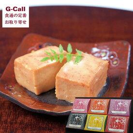 五木屋本舗 山うにとうふ堪能6種詰合せ 豆腐 うに 熊本 濃厚 お取り寄せ/おとりよせ/プレゼント/贈り物/贈答
