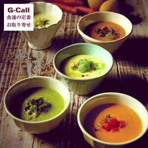 健美の里 Grande chef Soupe スープ B  お取り寄せ/惣菜/セット/詰め合わせ/おかず/北海道/フレンチ/イタリアン/和食/中華/ブロッコリー/じゃがいも/にんじん/キャベツ/かぼちゃ