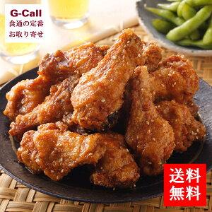 送料無料 博多華味鳥 華からっと 甘辛味(300g)×3パック