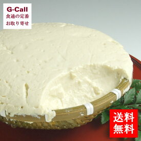 送料無料 川島豆腐店 ざる豆腐 2kg くみ上げ豆腐