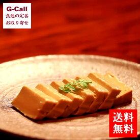 タナカショク 百一珍 ギフトセット 5個