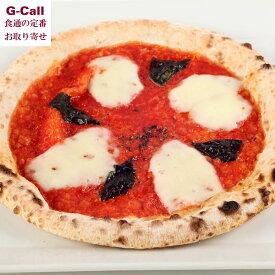 石窯ピザ マルゲリータ 南風堂 トマトソース バジル モッツァレラチーズ 冷凍 pizza 国産小麦 有機天然酵母