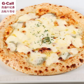 石窯ピザ クアトロフォルマッジョ 南風堂 4種のチーズ 冷凍 pizza 国産小麦 有機天然酵母
