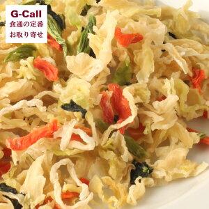 吉良食品 九州産MIX 人参+キャベツ+大根+大根菜 500g ギフト 贈り物 プレゼント お取り寄せ