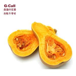 ベルフーズ バターナッツかぼちゃ ギフト/贈り物/プレゼント/お取り寄せ