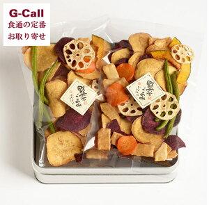 京のおかき処 かなだや 野菜好み缶入り 260g さつま芋、紫芋、かぼちゃ、人参、れんこん、いんげん 京都 野菜チップス