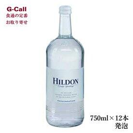 ヒルドン ナチュラルミネラルウォーター ジェントリー・スパークリング 発泡 750ml×12本 HILDON WATER 炭酸水 お取り寄せ/ガラス瓶/お水/中硬水/英国