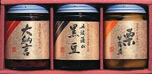 JA丹波ささやま 丹波篠山特産品 黒豆煮/栗甘露煮/大納言煮豆 計3個セット