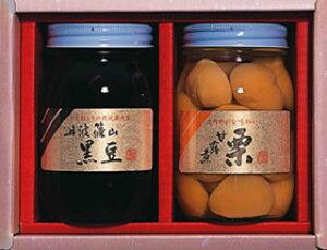 JA丹波ささやま 丹波篠山特産品 黒豆煮/栗甘露煮 計2個セット