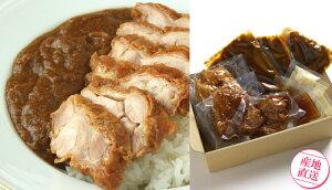 宮崎 カレー倶楽部ルウ チキン南蛮カレー 3食セット