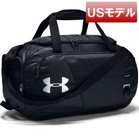 【USモデル】アンダーアーマー ボストンバッグ ブラック アンディナイアブル4.0 XSサイズ ダッフルバッグ UA Undeniable ゴルフバッグ Under Armour GOLF BAG 鞄【新品】【即納】【あす楽対応】