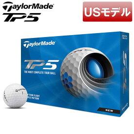 【USモデル】テーラーメイド TP5 2021年モデル ゴルフボール12球入り ホワイト【新品】【即納】【あす楽対応】