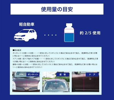 【送料無料】車用次世代ガラスコーティング剤G-COATナノハイブリッドM2コーティングガラスコーティング撥水コーティング剤ボディ5年耐久C-HR車F3カー用品洗車ワックスボディ保護高硬度9H