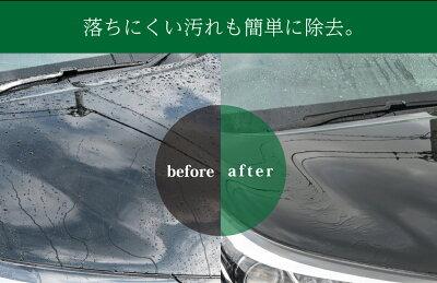 脱脂シャンプーG-COAT洗車下地処理脱脂ワックス