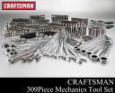 特典有 クラフツマン ツール 309pc 工具セット G139