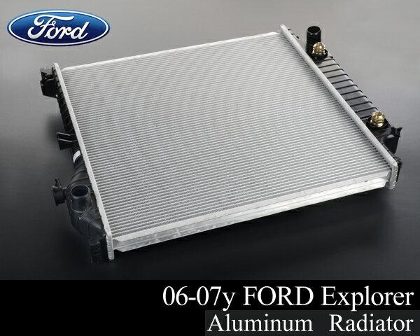 フォード エクスプローラー 1FM 06-07y ラジエーター K026