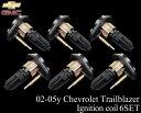 02-05yトレイルブレイザー イグニッションコイル 社外 保証付 6本 K046