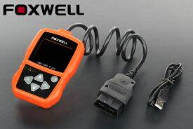 Foxwell NT204 OBD2 故障 診断機 診断ツール 在庫あり 【検 スキャン ツール コード リーダー スキャナー 日本車 アメ車 欧州車 G181
