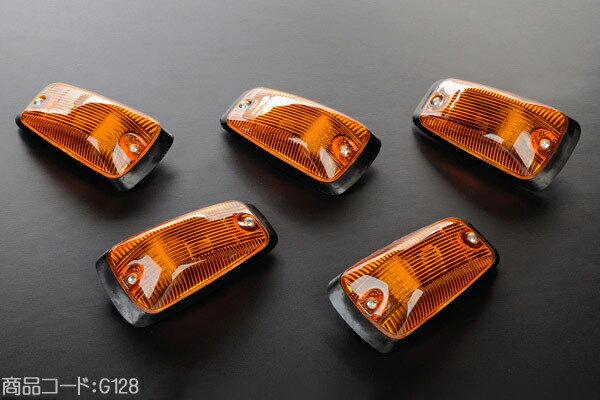 在庫あり LEDルーフマーカー 汎用 アンバー 【適合車】 エスカレード サバーバン C1500 K1500 アストロ エクスプレス フォード エクスペディション などG128