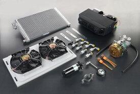 汎用 12V クーラー エアコン キット 【検 旧車 ハコスカ ケンメリ フェアレディZ S30Z S20 レビン トレノ ダルマセリカ 2TG 空冷ビートル など G173
