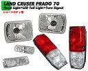 クリスタル ヘッドライト + フロントウインカー + テールランプ 3点SET 光軸日本仕様 安心の台湾製 在庫あり 【適合…