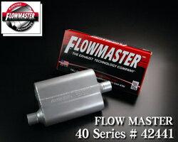本場USAより直輸入! フローマスター40シリーズ #42441 F002