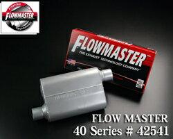 本場USAより直輸入! フローマスター40シリーズ #42541 F003