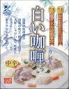道南の帆立と野菜【北海道 白いカレー】(200g)【RCP】【ご当地カレー/レトルトカレー】(北海道のご当地レトルトカレ…