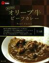 瀬戸内【オリーブ牛ビーフカレー】レトルトカレー/ご当地カレー