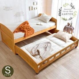 二段ベッド 大人用 スライド 親子ベッド 2段ベッド ベッド ベット コンパクト カントリー ツインベッド おしゃれ ベッド 【大型商品】