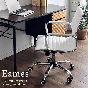 イームズ チェア アルミナムチェア マネジメントチェア コンパクト リプロダクト オフィスチェア ロッキング デスクチェア レザー 椅子 パソコンチェア イス デザイナーズチェア PCチェア OA