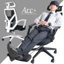 ☆20時〜4H全品クーポンで5%OFF☆ 【ハイバック&リクライニング】 オフィスチェア メッシュ アームレスト 可動 パソコンチェア ヘッドレスト 肘掛 デスクチェア ゆったり 椅子 いす オフィスチェアー パソコンチェアー ワークチェア