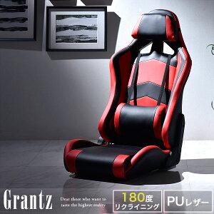 【身体を包むバケット構造】 ゲーミングチェア 座椅子 レバー式 リクライニング PUレザー ハイバック レーサーチェア イス ゲーミング座椅子 ゲーム座椅子