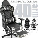 【4Dアームレスト&フットレスト搭載!】 ゲーミングチェア リクライニング バケットシート ハイバック 椅子 オフィス…