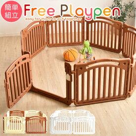 組立簡単 扉付き ベビーサークル 8枚セット ベビー サークル 赤ちゃん ベビーフェンス 8枚 セット 赤ちゃん ベビーフェンス フェンス ベビー用品