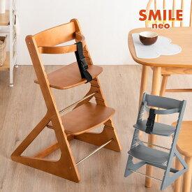 ベビーチェア 木製 ハイチェア 高さ調整 キッズチェア キッズハイチェア チェア ベビーハイチェア チャイルドチェア 椅子 イス 子供用 ハイ 椅子 ダイニング ベビー 子ども椅子 おしゃれ