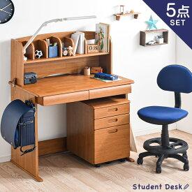 学習机 5点セット (デスク 上棚 ワゴン LEDライト チェア付き) 学習デスク 勉強机 上棚 学習机セット 学習デスクセット パソコンデスク 入学祝 男の子 女の子