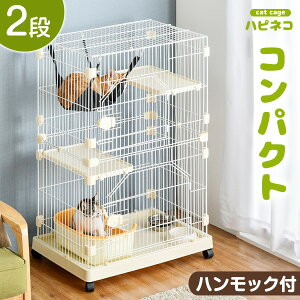 ☆4H全品クーポンで5%OFF☆ [送料無料] コンパ...