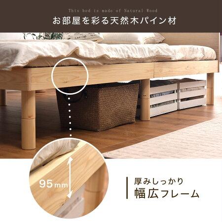 宮・コンセント付きすのこベッド3段階高さ調節シングルフレームすのこベッド木製宮棚ベットローハイすのこベットローベッドローベットシンプルおしゃれベッドフレームシングルベッド北欧スノコスノコベッドベットフレーム