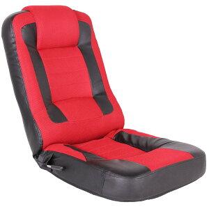 ☆20時〜4H全品クーポンで5%OFF☆ ゲーミングチェア 座椅子 レバー式 14段階 リクライニング 低反発 ゲーム座椅子 メッシュ コンパクト 一人掛け 座いす 座イス イス 椅子 リラックス 1人掛け