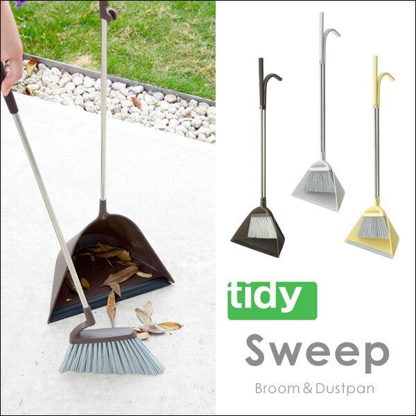 【19日20時〜4時間★p10倍】 【送料無料】 Tidy Sweep スウィープ Broom&Dustpan 箒 ほうき ちりとり 塵取り セット ごみ ゴミ ごみ取り ゴミ取り ごみ取 ゴミ取 タイディ ブルーム ダストパン ティディ