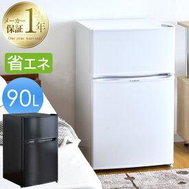 冷蔵庫 冷凍庫 90L 小型 2ドア 一人暮らし 左右開き 省エネ ミニ冷蔵庫 冷蔵室 冷凍室 小さい コンパクト 新生活 ホワイト ブラック 二人暮らし 黒 白