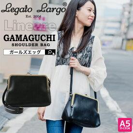【ポイント2倍】Legato Largo レガートラルゴ Lineare がま口ショルダーバッグ A5サイズ対応 ガマ口 軽い ブラック レディース