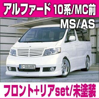 """对用涂抹拘泥的你!G-square ALPHARD-MS/AS(jisukueaarufado/10系统MC前)""""2分安排/前台+后部""""(未涂抹)"""