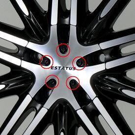 ESTATUS Style-RT67 エステイタス スタイル RT67 専用 レンチセット リペアパーツ 1個(レンチ1個/ビス5個)
