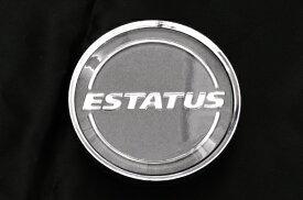 ESTATUS Style-ST65(エステイタス スタイル-ST65)センターキャップ
