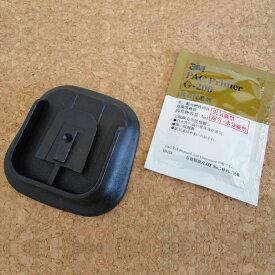 スマートルームミラー ドライブレコーダー SH1シリーズ S1Premium 専用 取付 汎用アダプター