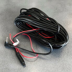 ドライブレコーダー内蔵デジタルルームミラー【スマートルームミラー】SH1 リアカメラ専用 ロングケーブル 中継ケーブル 15メートル